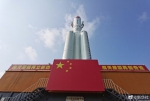 中国空间站天和核心舱器箭组合体转运至发射区 - 海南新闻中心