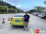屯昌一男子无证驾驶上高速被行拘15日 - 海南新闻中心