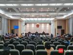 涉案流水超1亿元 乐东法院公开开庭审理18人开设赌场案件 - 海南新闻中心