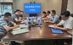海南省医疗保障局约谈12家省属定点医疗机构 - 海南新闻中心