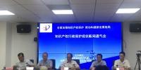 """海南发布10起典型案例 包含""""美孚""""""""BVLGARI""""注册商标专用权案 - 海南新闻中心"""