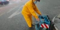 滚动报道 | 海口发布暴雨红色预警信号,有9条道路积水 - 海南新闻中心