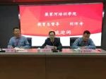 授班旗!48名学员延安培训正式开启 - 海南新闻中心