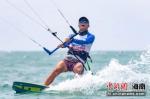 2021年全国风筝板冠军赛在海南博鳌开赛 - 中新网海南频道
