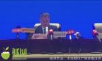 最新!海南累计接种新冠疫苗600万人! - 海南新闻中心
