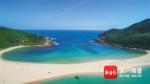 分享海南周边六个小岛 浓浓热带风情等你游 - 中新网海南频道