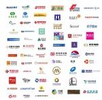 首届中国国际消费品博览会第一批采购商名单正式公布 - 海南新闻中心