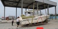 首届消博会游艇展正加紧筹备 三十余艘游艇已到位 - 海南新闻中心