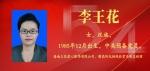 图片 - 海南新闻中心