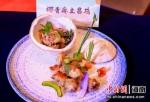 海南椰岛星厨大赛开赛 打造琼岛美食名片 - 中新网海南频道