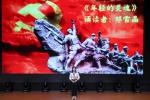 诵读百年经典 践行初心使命!白沙举行经典诵读比赛暨五四表彰大会 - 海南新闻中心