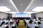"""海南共青团希望工程启动  """"筑梦公益·一起来""""行动 - 海南新闻中心"""