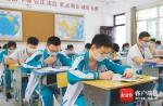 @考生,2021年海南初中学业水平考试说明出炉 总难度0.60—0.65 - 海南新闻中心