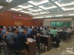 海口市市政管理局2021年党建暨党风廉政建设工作会议召开 - 海南新闻中心