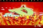 海南黎族苗族三月三文艺晚会在琼中落幕 - 海南新闻中心