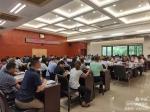 海口市市政管理局作风整顿建设年动员部署会召开 - 海南新闻中心