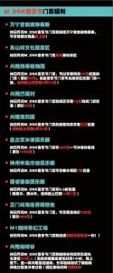 """""""五一""""怎么玩?万宁推出四条出行游玩攻略 - 中新网海南频道"""