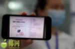海口颁发首个《建设工程规划许可证》电子证照 - 海南新闻中心