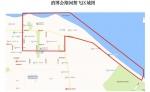 消博会期间 海口对小型航空器和空飘物飞行活动进行限制 - 海南新闻中心