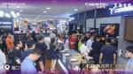 海南美都卡萨帝旗舰店落户海口京华城,海尔&美都共同开启品质新生活 - 海南新闻中心