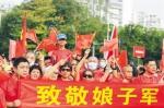 琼海万人徒步活动火热开启 - 中新网海南频道