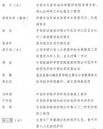 海南1人入选!第25届中国青年五四奖章评选结果揭晓 - 海南新闻中心