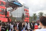 多图!看万宁日月湾M_DSK音乐节有多燃 - 中新网海南频道