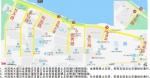 """海口滨海大道沿线交通大调整 这些交叉路口将""""禁左"""" - 海南新闻中心"""