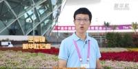 东方机遇 共创未来——写在首届中国国际消费品博览会开幕前夕 - 海南新闻中心