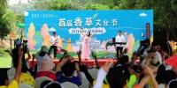 定安五一小长假揽客6.15万人次 旅游总收入2366.9万元 - 海南新闻中心