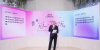 欧莱雅成功亮相首届消博会 将带来十余场美妆研讨会 - 海南新闻中心
