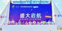 12个国家58个品牌107艘船艇集中亮相!首届消博会游艇展开幕 - 海南新闻中心