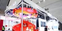 花王集团旗下高端品牌参展消博会 正式进军国内高端护肤品市场 - 海南新闻中心