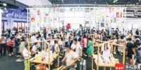 疫情影响海外贸易,国内中高端消费兴起……外贸企业在消博会寻找转型新商机 - 海南新闻中心