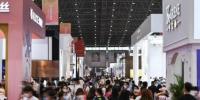 从进博会到消博会 全球品牌追逐中国市场机遇 - 中新网海南频道