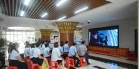 红色电影走进海口美兰区旅游文化系统活动正式启动 - 海南新闻中心